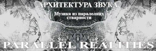 realities
